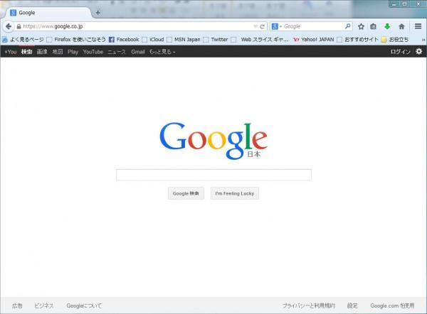 Google入口