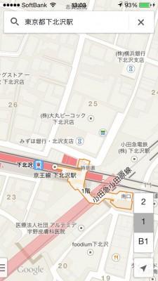 グーグルマップ駅乗り換え表示