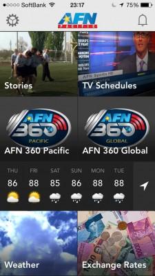 AFNアプリ