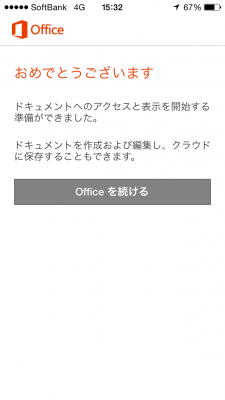 Office Mobile6