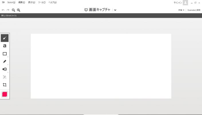スクリーンショット 2014-06-23 20.05.35