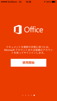 OfficeMobile3