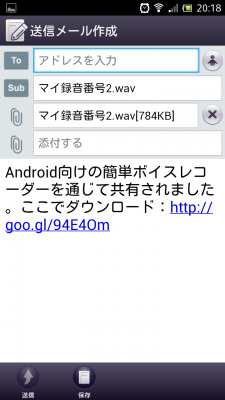 Screenshot_2014-06-24-20-19-00