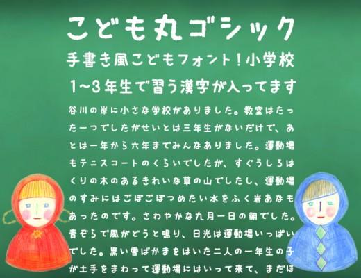 image_kodomo