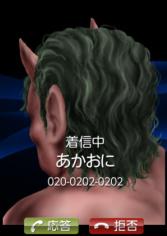 167x236x112905927180ff766f636d00