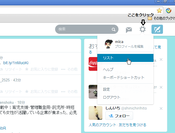 Twitter-l01