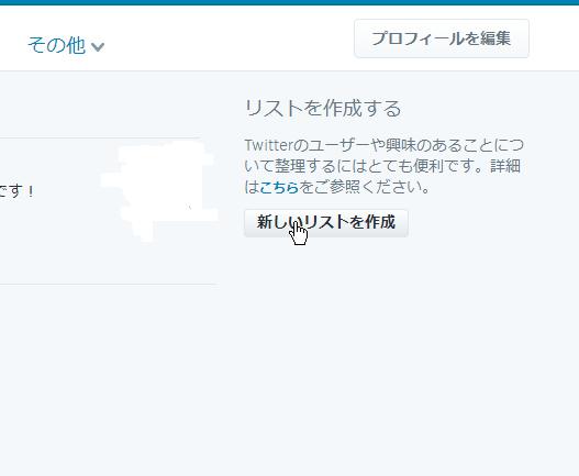 Twitter-l02