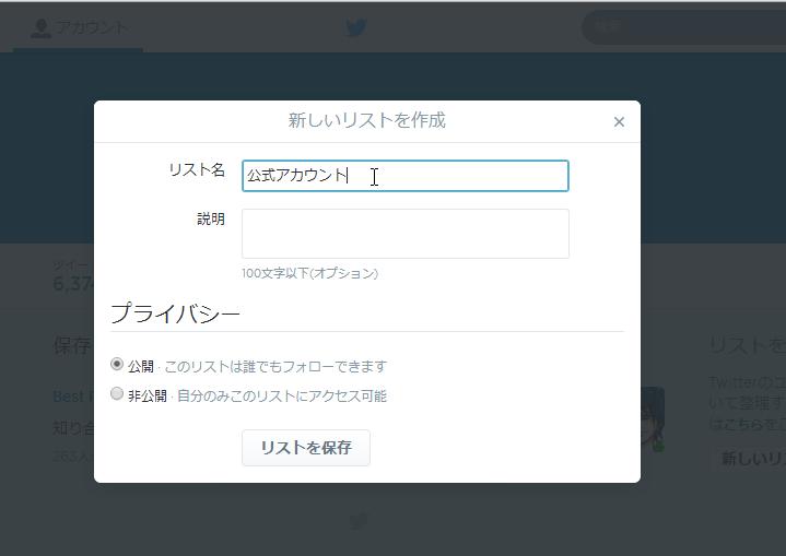 Twitter-l03