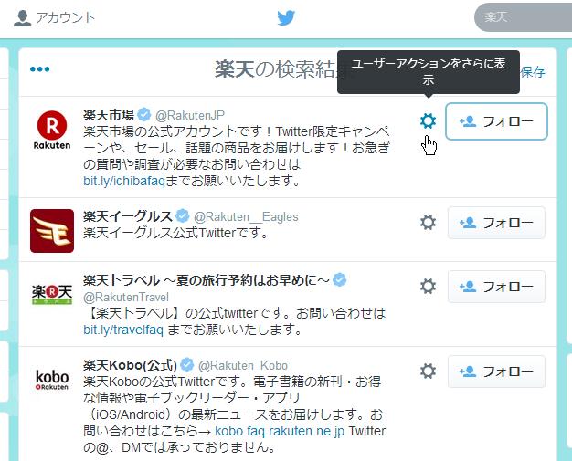 Twitter-l04