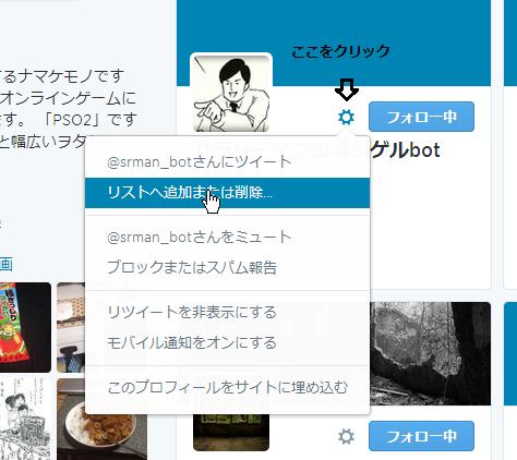 Twitter-l05
