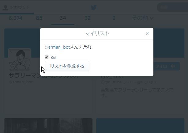 Twitter-l06