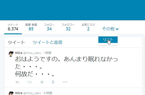 Twitter-l07