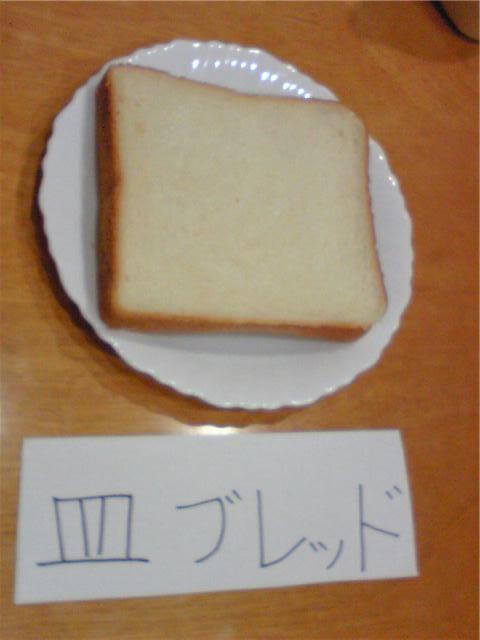 おもしろ日本語6