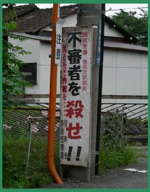 おもしろ日本語3
