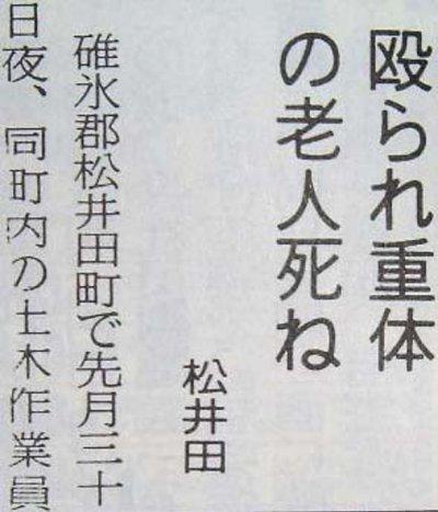 おもしろ日本語2