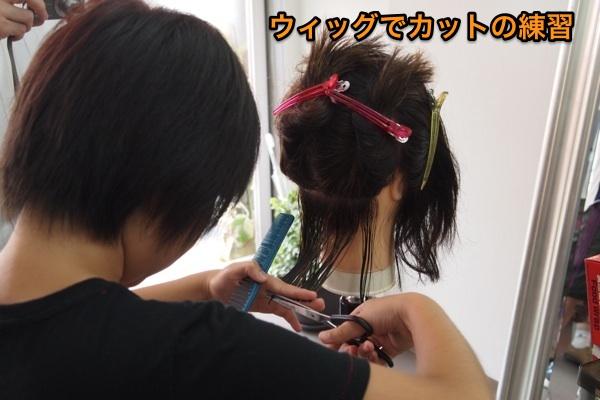 美容師あるある03