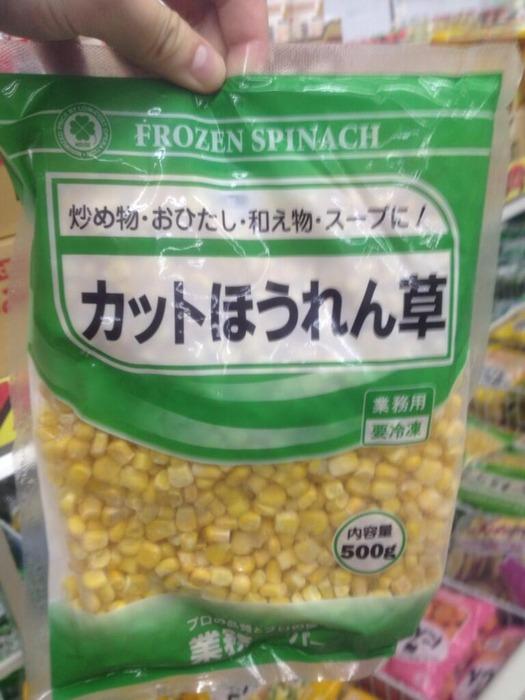 おもしろ日本語4