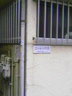 おもしろ日本語10