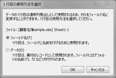 FM変換02