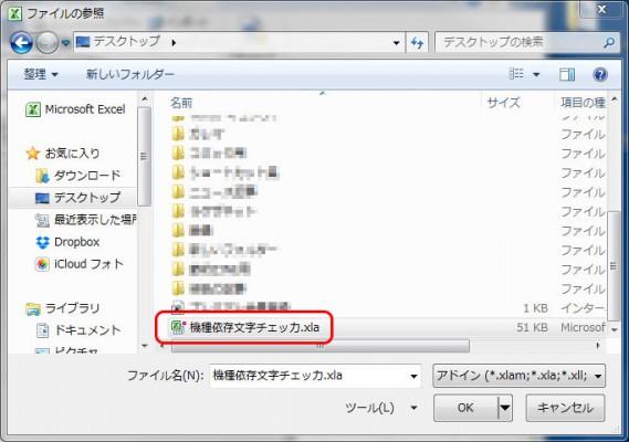 ファイルの参照