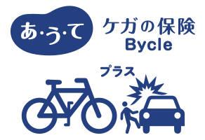 ケガの保険Bycleロゴ