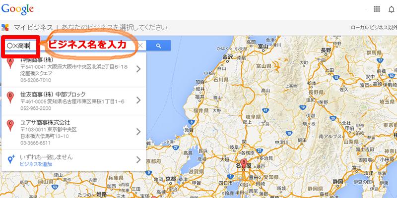 5.検索結果