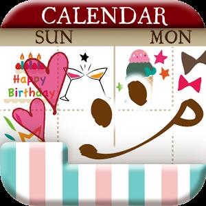 ペタッとカレンダー