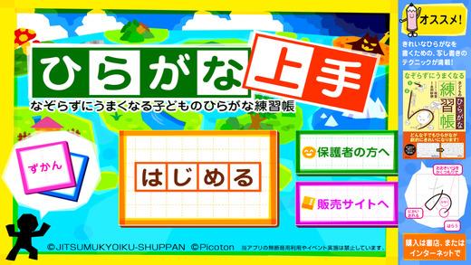 nazorazuniumakunaru-screen520x924