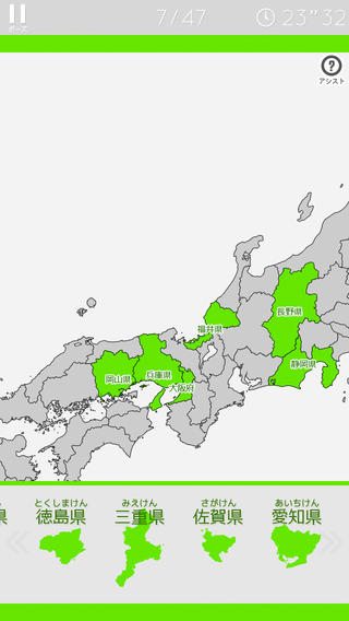 syougakusei-todoufuken-s1