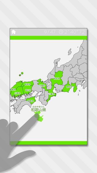 syougakusei-todoufuken-s2