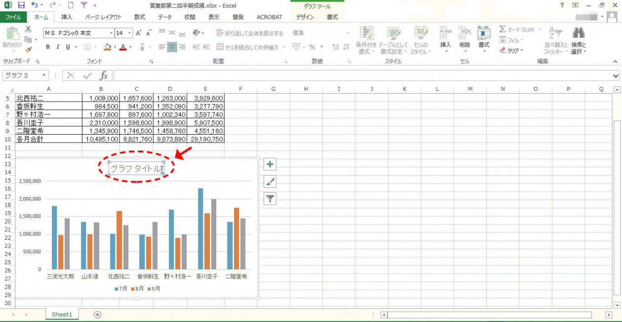 グラフ基本016