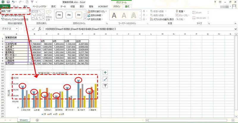 グラフ編集25