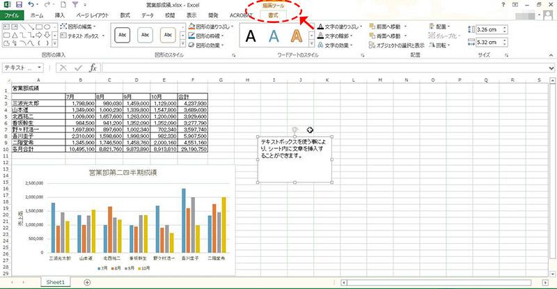 グラフ編集22.5