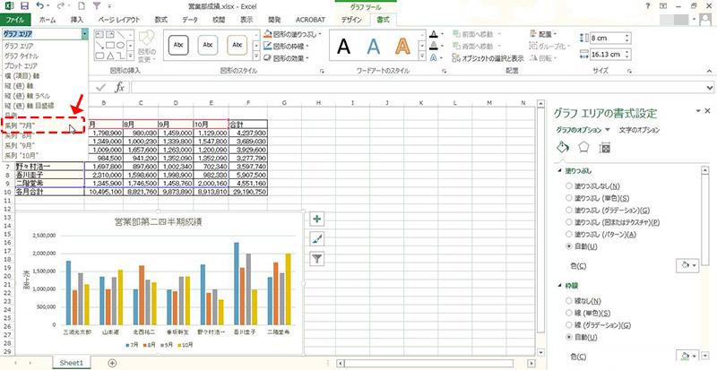 グラフ編集40-1