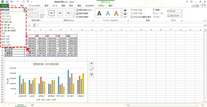 グラフ編集24