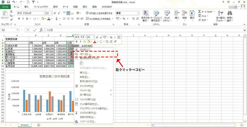 グラフ編集06
