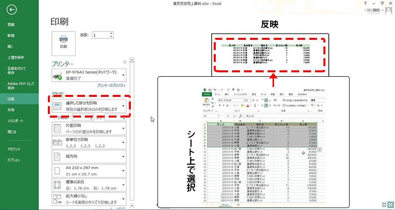 印刷基礎篇005-1