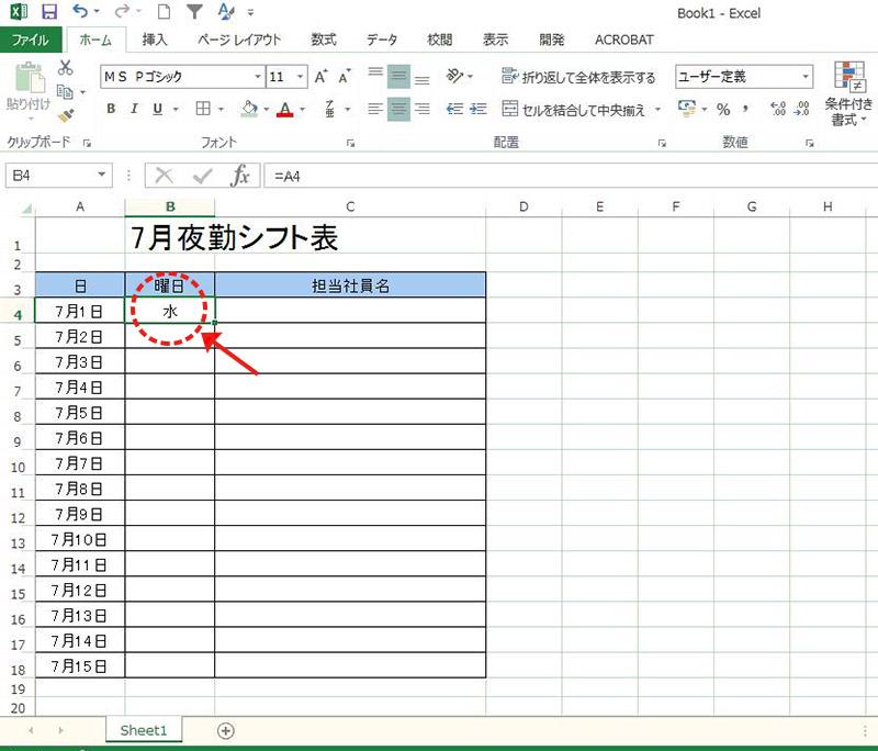 ユーザー定義日付03