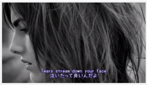落ち込んだ人を全力で応援する洋楽集日本語字幕付き